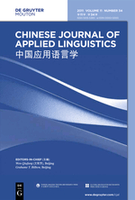 Chinese Journal of Applied Linguistics